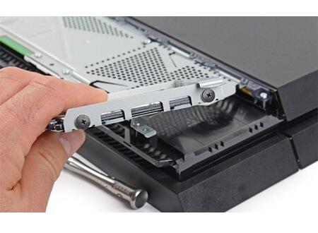 remove internal or external hardware
